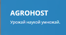 agrohost