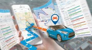 cropped-GPS-ПО.jpg